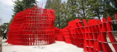 Surface Wall – 南京理工大学校庆雕塑墙