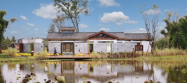 Country Ecology Museum